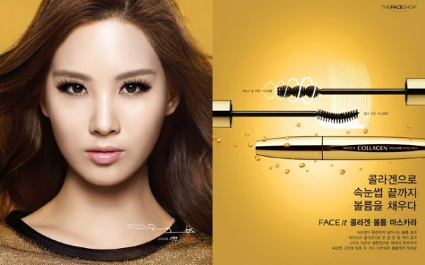 Mascara Face it Collagen2
