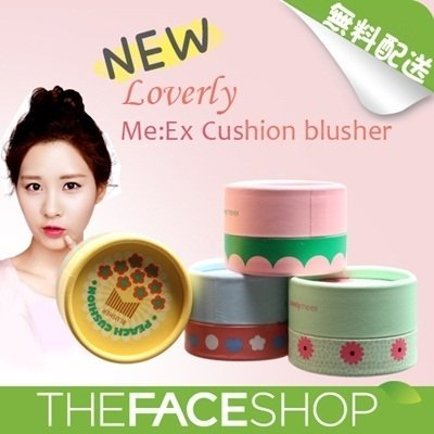 Phấn má lovely meex pastel cushion blusher4