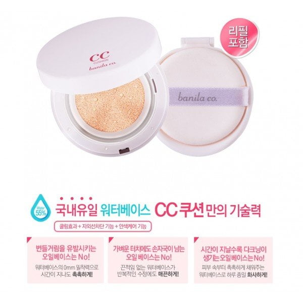 Phấn nước Banila Co it Radiant CC Cushion SPF 35 PA++2