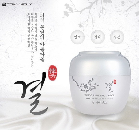 The Oriental Gyeol Whitening Cream 1