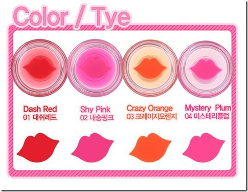 Tinted Lip Balms Backstage Oh! My Lips 2