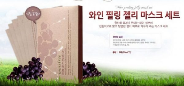 Wine Jelly Mask Set1