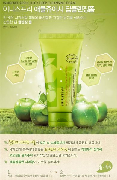 apple-juicy-deep-cleansing-foam-2