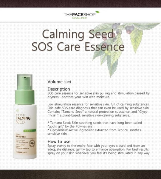 Calming Seed SOS Care Essence 3