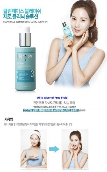 Clean Face Blemish Zero Clinic Solution1