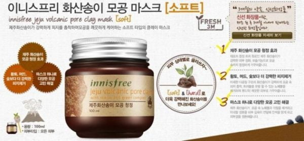Jeju Volcanic Pore Clay Mask2