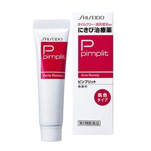 Kem trị mụn Pimplit Shiseido 3