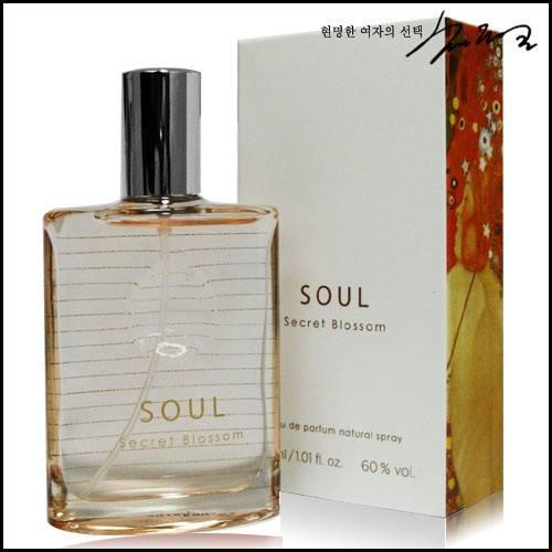 Nước hoa Soul 1
