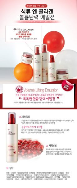 Pomegranate and Collagen Volume Lifting Emulsion