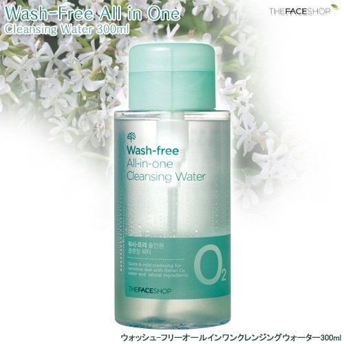 Wash free All In One Cleansing Water1