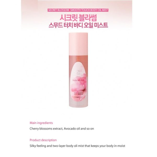 Secret Blossom Smooth Touch Body Oil Mist