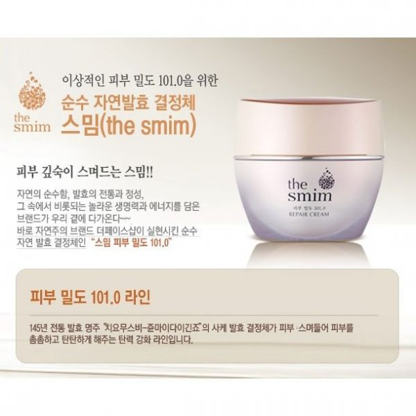 kem mắt smim - Smim Skin Denstity 101.0 Repair Eye Cream 2