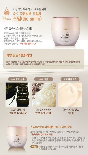 kem mắt smim - Smim Skin Denstity 101.0 Repair Eye Cream 4