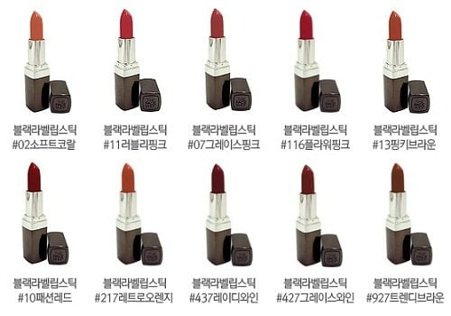 Black Label LipStick1