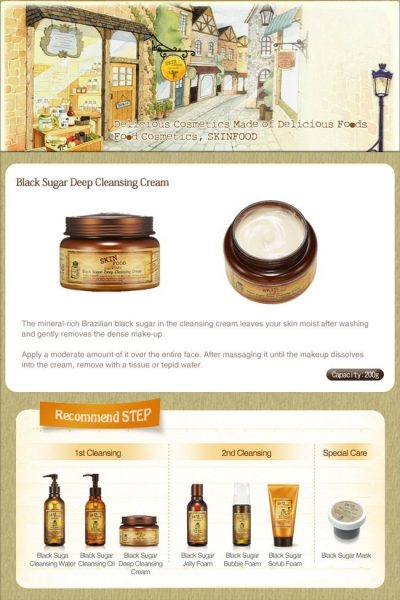 Black Sugar Deep Cleansing Cream4