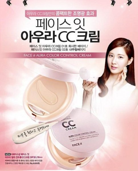 CC Cream Aura color Control Cream1