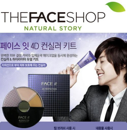 Face It 4D perfection concealer kit2