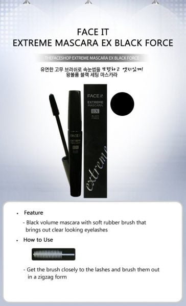 Face It Extreme Mascara EX Black Force2