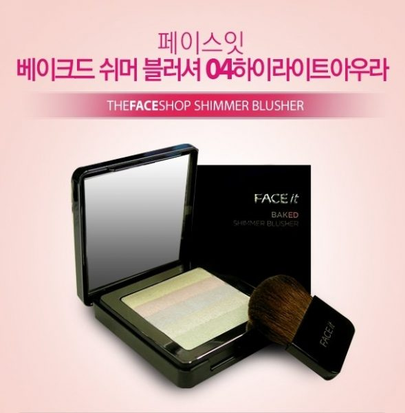 Face it Baked Shimmer Blusher1