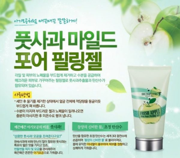 Fresh Apple Mild Pore Peeling Gel 3