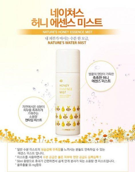 Honey Essence Mist The Face Shop2