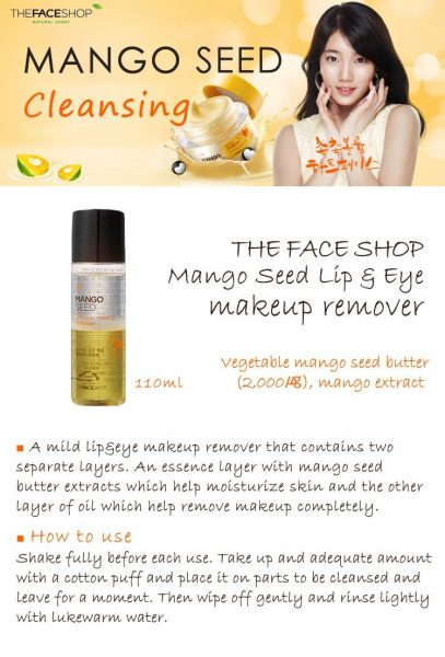 Mango Seed Lip & Eye Makeup Remover2