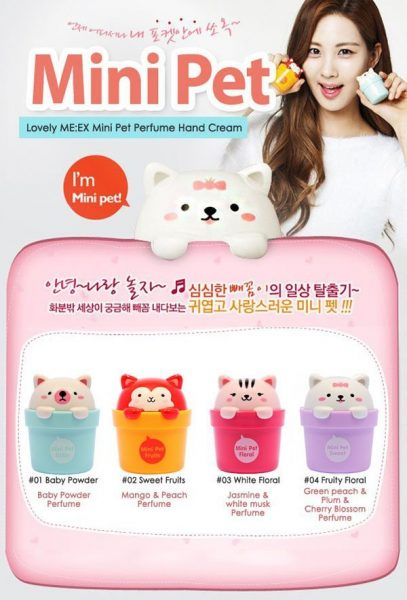 Mini Pet Hand Cream5