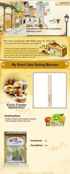 My Short Cake Setting Mascara 3