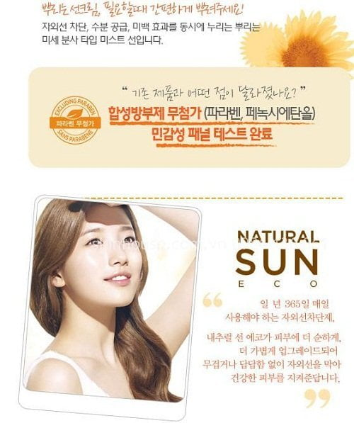Natural Sun Cooling Mist Sun The Face Shop2