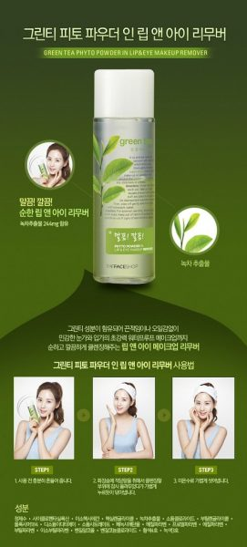 Phyto Powder In Lip & Eye Makeup Remover Green Tea2
