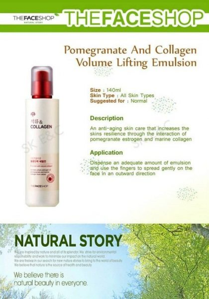 Pomegranate And collagen volume lifting essence  2