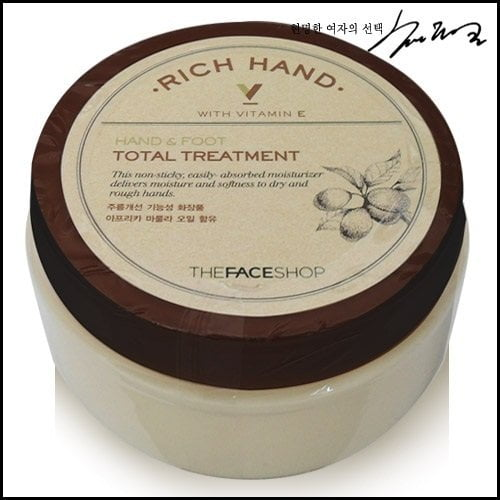Rich Hand Hand & Foot Total Treatment3