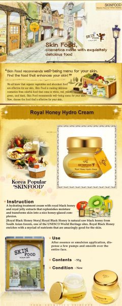 Royal Honey Hydro Cream 4