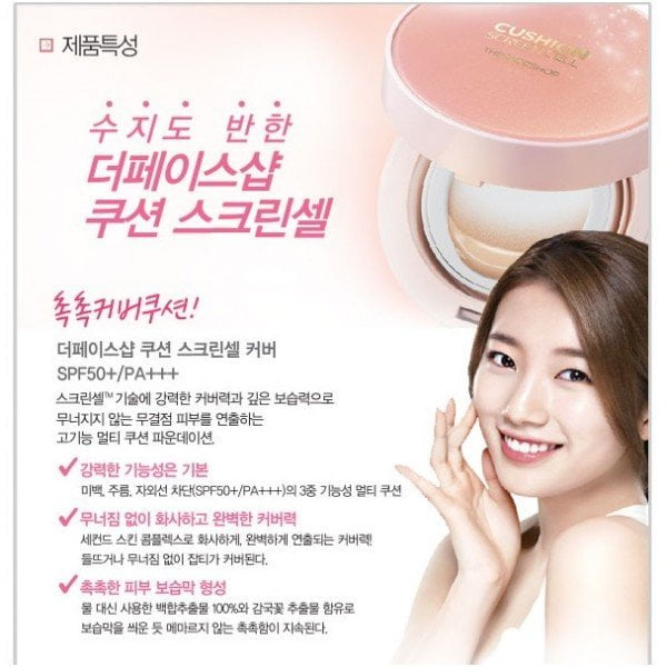 The Face Shop Cushion Screen Cell Cover3