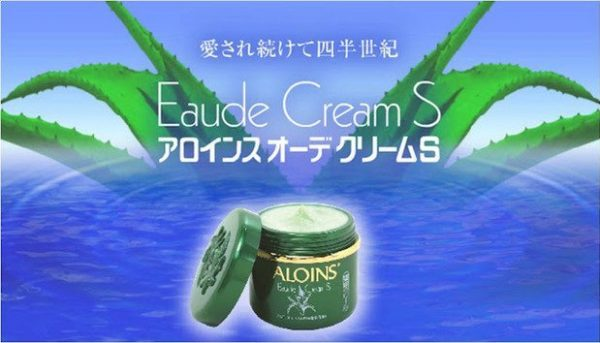 Aloins Eaude Cream S1