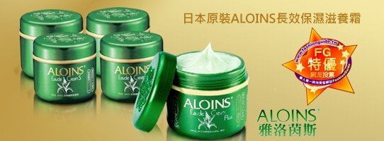 Aloins Eaude Cream S3