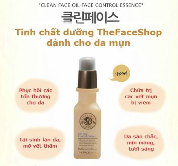 Clean Face Oil Free Control Essence 5