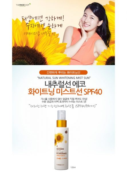 Natural Sun Eco Whitening Mist Sun 2