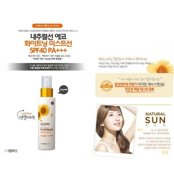 Natural Sun Eco Whitening Mist Sun 4