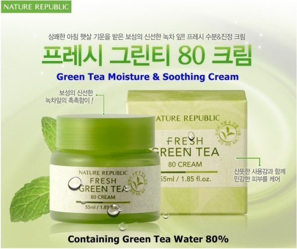 Nature Repulic Fresh Green Tea 80 Cream 4