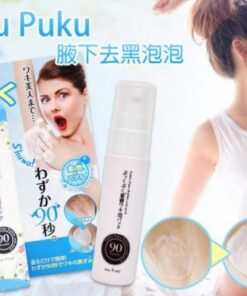 Pukku Puku Soda Underarm Bubble Pack | Pukku Puku Soda Underarm Bubble Pack
