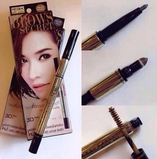 3D Brows Secret Mistine 2