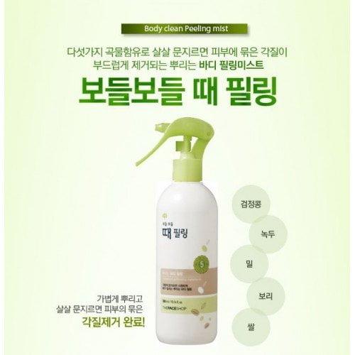 Body Clean Peeling Mist 2