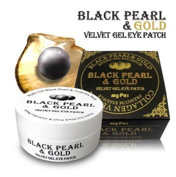 95858-Black Pearl Product Image