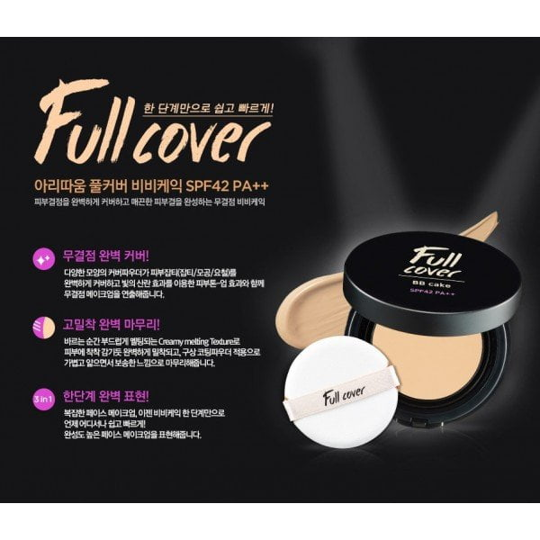 Full Cover BB Cake SPF42 PA++ Aritaum 4