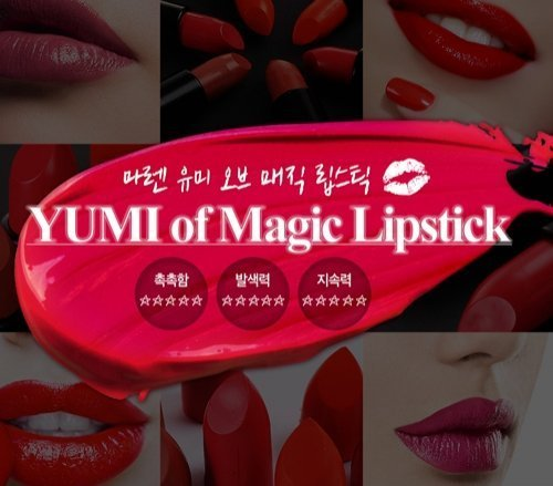 Yumi Of Magic Lipstick 1