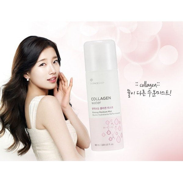 the-faceshop-collagen-water-firming-moisture-mist