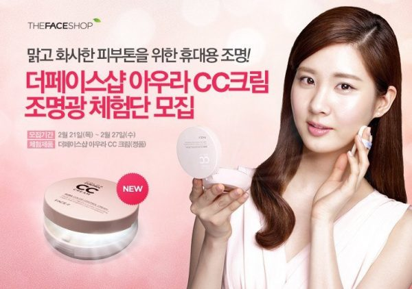 CC Cream Face It Aura Color Control Cream The Face Shop5