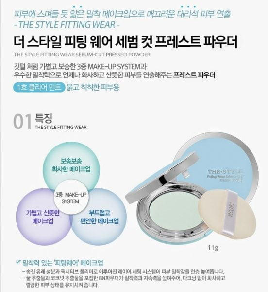Missha The Style Fitting Wear Sebum 3