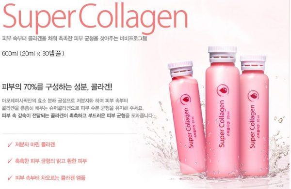 vb collagen hồng 1   vb collagen hồng 1